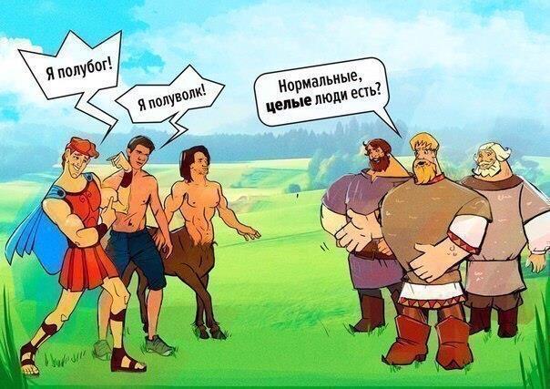 GltKOAsOfzM - СветВМир.ру - Интересный познавательный журнал. Развитие познания - Наши супергерои!