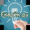 ekarek2 - Из дерева своими руками! Интересные деревянные поделки, мебель, мастер-классы по дереву - Наши партнеры